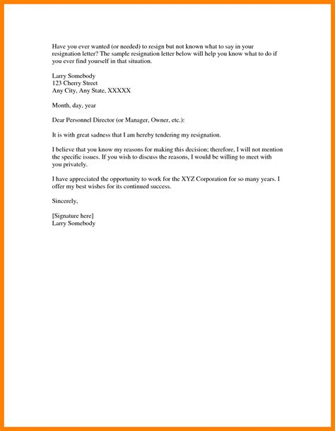 Resignation Exle Letter by Momhes Resignation Letter 2 Week Notice Resignation Letter Exle The Best Resume And