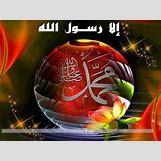 Beautiful Allah Muhammad Wallpaper   1024 x 768 jpeg 438kB