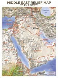 middle east map now and then middle east relief map then and now wall chart laminated