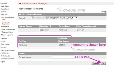 How To Check The Amount On A Visa Gift Card - how to make payment for permanent visa online qsaudi com