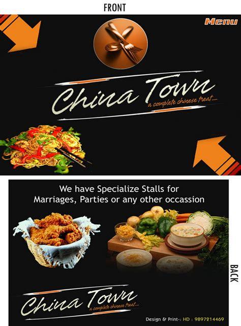 menu design hd menu china town hd the designer