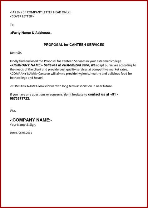 letter quotation template ethics case study halfmantr