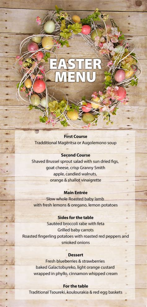 easter menu 2015 ammos estiatorio