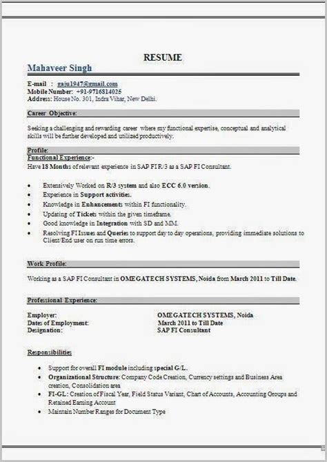 Resume For Bpo Fresher Doc by Sap Fico Fresher Resume Doc Resume Resume Exles