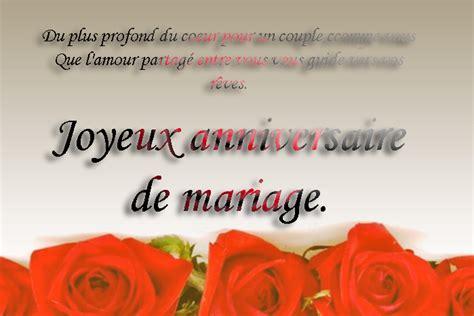 Voeux d'anniversaire de marriage 5 ans de reflexion