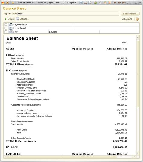 small business balance sheet template small business balance sheet template