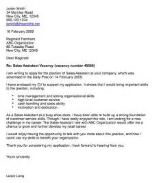 pages cover letter template free iwork templates