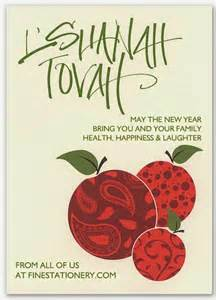 happy rosh hashanah 2015 wishes n blessings for new