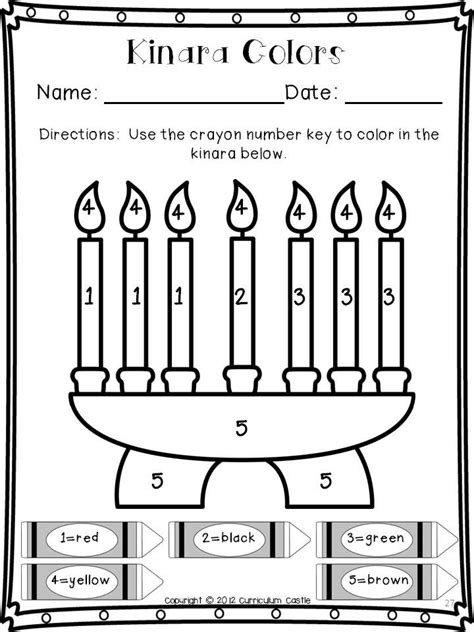 kwanzaa kinara coloring page 8 best images about hanukkah kwanza on pinterest crafts