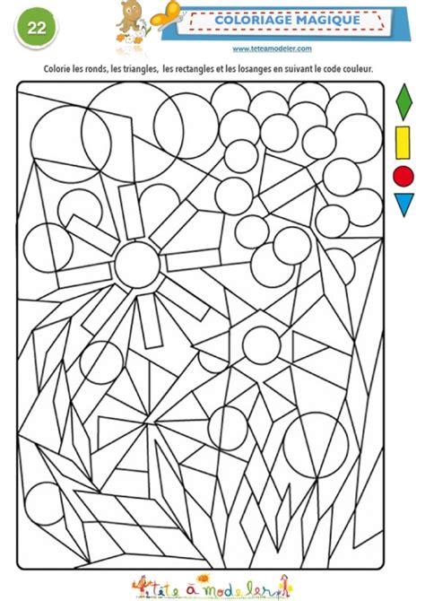 Coloriage Magique 22 224 4 Formes G 233 Om 233 Triques T 234 Te 224 Modeler Coloriage Magique Maths Cp L