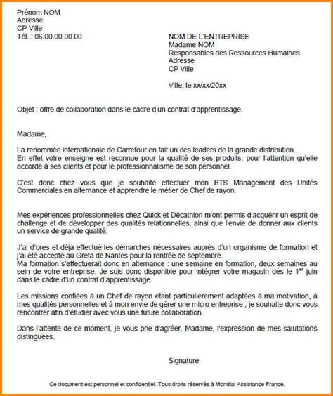 Lettre De Motivation Contrat De Professionnalisation Vendeuse En Boulangerie 6 Lettre De Motivation Apprentissage Format Lettre