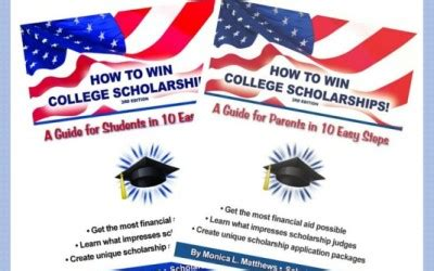 College Scholarship Giveaways - scholarship blog