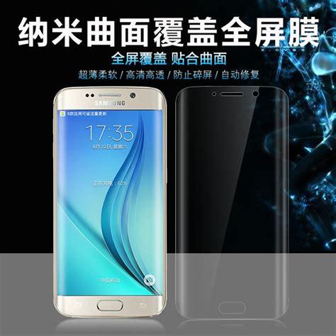 Zilla 3d Pet Screen Protector Samsung Galaxy S6 Edge Baru zilla 3d pet screen protector for samsung galaxy s7 edge jakartanotebook
