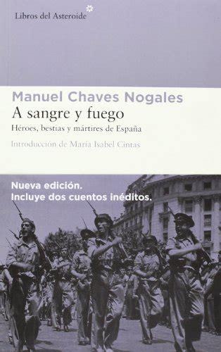 gratis libro de texto a sangre y fuego heroes bestias y martires de espana para leer ahora descargar de la ligereza gilles lipovetsky gratis libros plus