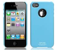 Sgp Ultra Silke R Series Silicone For Iphone 4 4s White 1 the week in iphone 4 cases flora and fauna macworld