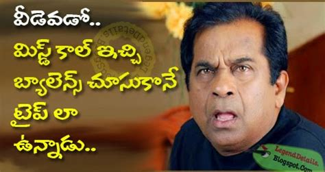 Funny Comment Photos In Telugu | brahmanandam new funny picture comments for facebook in
