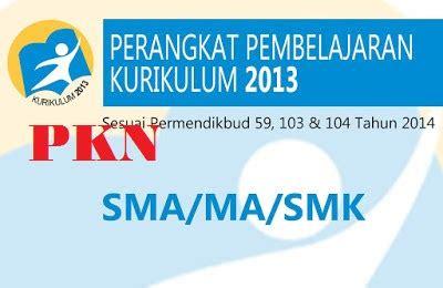 Pkn 3 Sma 2013 Revisi rpp pkn sma smk kelas x xi xii kurikulum 2013 revisi