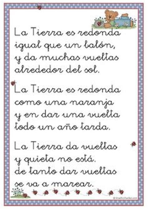 poesia dia del auxiliar de educacion 1000 images about poesia on pinterest pablo neruda