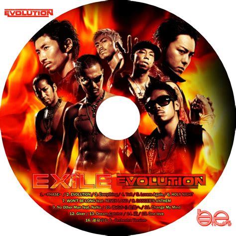 exle of evolution 自己れ べる exile exile evolution
