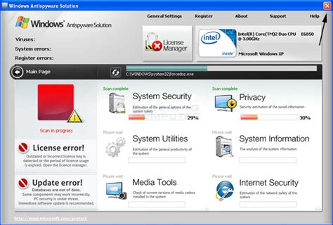 manual removal of harmful files antispyware remove windows antispyware solution uninstall guide