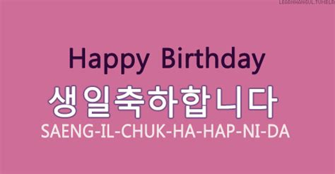 download mp3 happy birthday korean happy birthday learning korean hangul all things