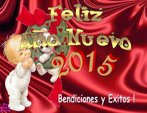 imagenes de feliz navidad y año nuevo 2015 tarjetas feliz a 241 o 2015 gotitas de amor