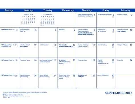 christian desk pad calendar churchpublishing org fall 16 titles