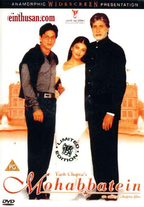 film india mohabbatein mohabbatein hindi movie online amitabh bachchan