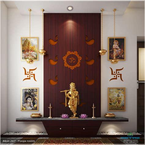 imposing design modern living room  premdas krishna