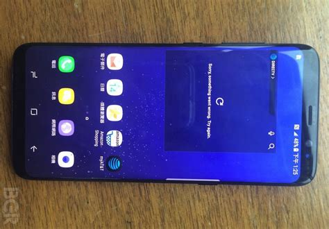 Samsung Galaxy S8 Second Global these three second of samsung s galaxy s8 confirm futuristic light look on device