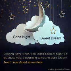 write your name on good night quotes and wishes with