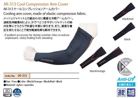 Dijamin Komine Arm Cover komine ak 313 cool compression arm cover ebay