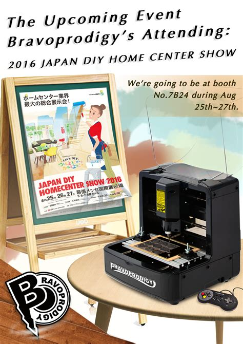 diy home center cnc carving machines plastic engraving machines nry