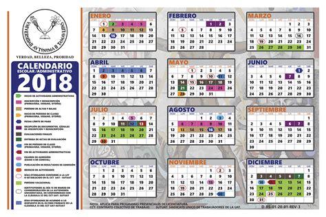 convocatoria preparatoria 2016 2017 convocatoria preparatoria 2016 2017 4 convocatoria