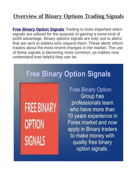 binary options live trading room binary options live chat room 300 seconds