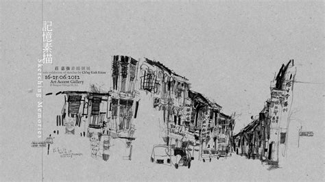 Sketches 4k by Kiahkiean 187 Archive 187 記憶素描 桌面牆紙 Sketching Memories