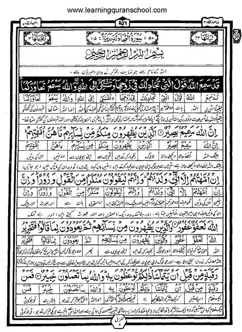 download free mp3 quran pak quran pak download complete pdf tendalexander ga