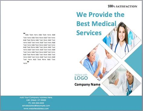 medical package brochure template template pinterest