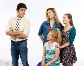 full house musical full house the musical first look at perez hilton and the cast ew com