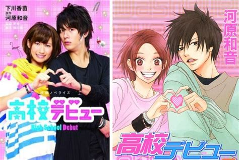 High School Debut 2011 Full Movie Koukou Debut Pitch Yourself Into Romance Himonotales