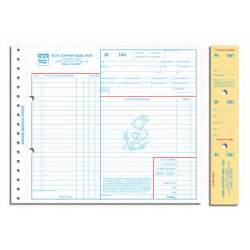 Mizzou Home Decor Towing Receipt Template