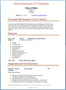 sales cv template uk stock assistant cv exle