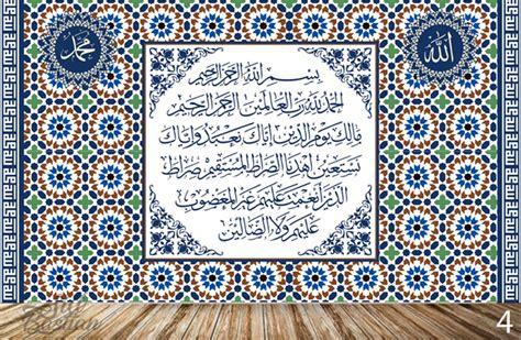 jual kaligrafi mihrab masjid wallpaper dinding custom
