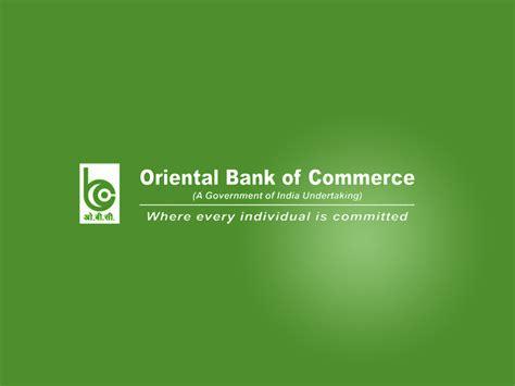 commerce bank news bank of commerce gandhinagar portal circle of