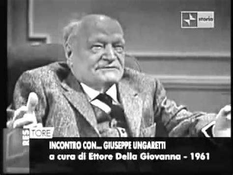 Vanità Ungaretti Ungaretti Giuseppe San Martino Carso Commento