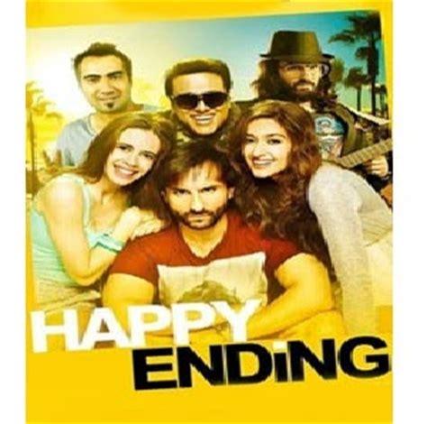 film sedih tapi happy ending teak hoagie january 2015