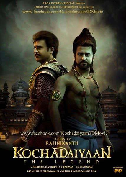 download film filosofi kopi bluray 1080p kochadaiyaan 2014 1080p blu ray free movie download