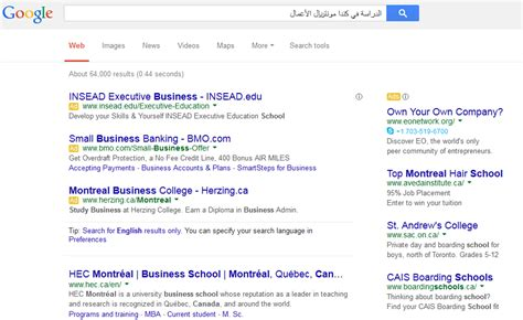 adsense express google adwords tool