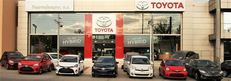 toyota full website toyota retailers πασπαλιάρης αε