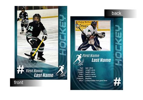 hockey card template photoshop free hockey card templates